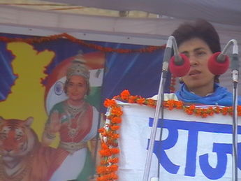 Ms.salja indian union minister on women issues © 2005 dinesh Singh Rawat